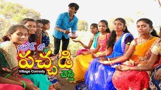 Village lo Ugadi   Ultimate Village Comedy   Creative Thinks