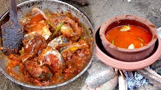 Fish Curry Recipe - Home Style Fish Curry Prepared By my Mom - Easy Fish Curry -Food Cooking Videos