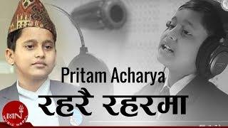 New Nepali Song   Raharai Raharma - Pritam Acharya   Ambika Music