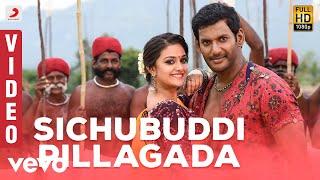 Pandem Kodi 2 - Sichubuddi Pillagada Video | Vishal, Keerthi Suresh