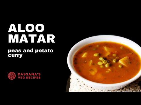 aloo matar recipe - punjabi aloo matar recipe, peas potato curry