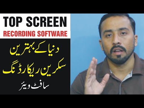 Top 10 Best free&Paid Screen Recording Software For Windows&Mobile Urdu/Hindi Tutorial