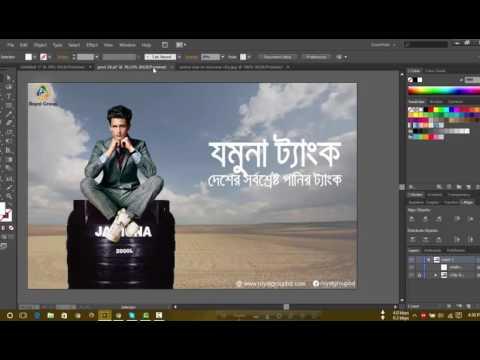 Banner Making Ideas!! | Adobe Illustrator cs6 | Graphic Designing 2016