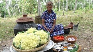 Cauliflower Masala Curry prepared in my Village by Grandma | Village Life