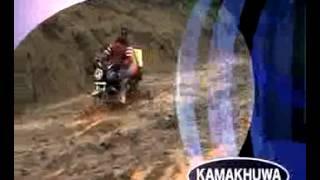 KAMAKHUWA KHU STEP
