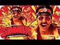 Download Simba Full Movie 2018 Promotional Event With Ranveer Singh, Sara Khan, Sonu Sood | SIMBA MP3,3GP,MP4