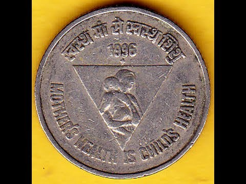 Unavailable Indian 5 rupees Commemorative Coins Exclusive Video.