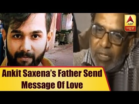 Ankit Saxena's Father To Organise Iftar To Send Message Of Love | ABP News