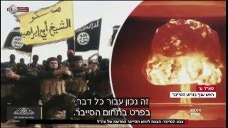 חדשות השבת - הצצה ראשונה לזרוע הסייבר | כאן 11 לשעבר רשות השידור