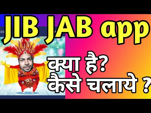 How to use jibjab app in hindi