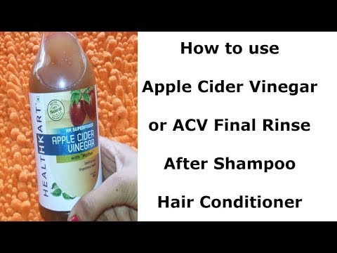 How to Use Apple Cider Vinegar for Hair   एप्पल साइडर विनेगर   Benefits of Apple Cider Vinegar