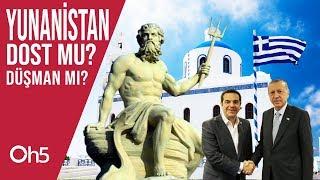 Yunanlarla Türkler Birbirine Benziyor Mu? 🇬🇷 Yunanistan Hakkında İlginç Bilgiler 2019