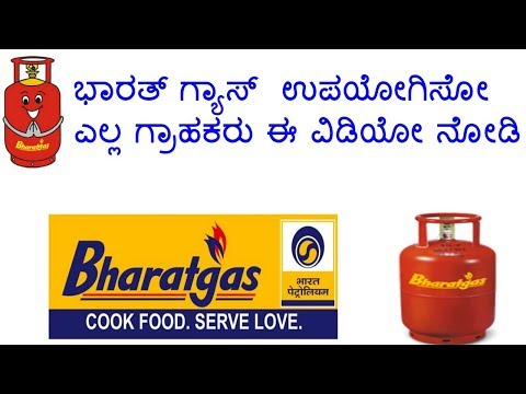 How To Book Bharat Gas Cylinder in mobile app - kannada