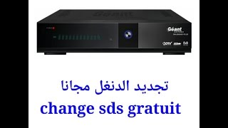 CHANGE SDS GEANT 2500HD NEW