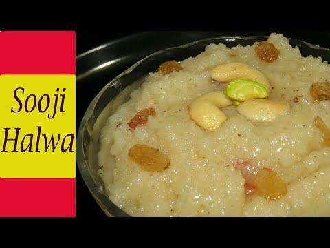 Rava Kesari recipe in Telugu-Sooji halwa recipe-Rrava Sheera-how to make bombay rava halwa in telugu