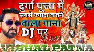 Man Bhave Maiya Ke Chunariya - Pawan Singh (2019 Navratri Mix) Dj Satyam Ft Dj Randhir Dumra Sitamarhi(DjFaceBook.IN).mp3