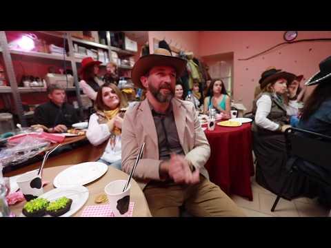 ковбойская вечеринка 2 декабря 2017 год