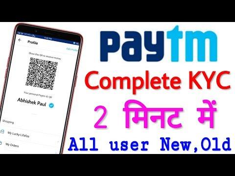 Paytm Kyc Kese Kare 2018 || Big Update Paytm Kyc Start