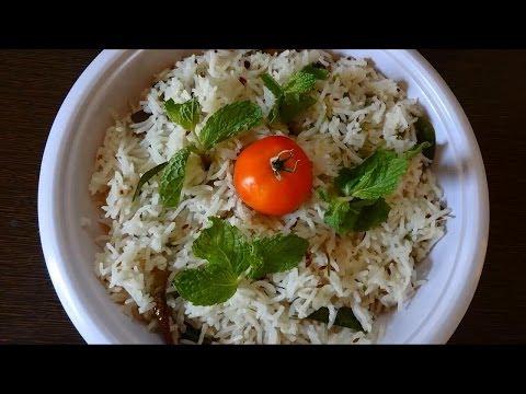 Easy and Tasty Jeera Rice Jeelakarra Annamu in Telugu (జీలకర్ర అన్నము)