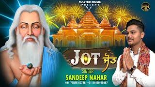 Jot Jagdi    Sandeep Nahar    Devotional Song 2020    Master Music