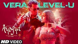 Vera Level - U Video Song | Ayogya | S.S. Thaman | Vishal, Raashi Khanna, | Sana Khan