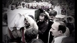 Shaheed Arsalan Alam ki mukamal fouji azaaz mein tadfeen