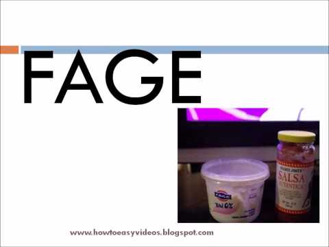 How to pronounce / Say the brand name FAGE
