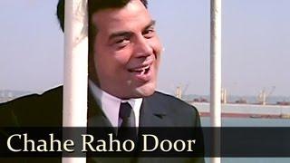 Chahe Raho Door Chahe Raho Paas - Dharmendra - Tanuja - Do Chor - Kishore Lata Duet - R.D.Burman