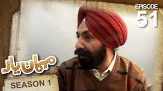 Mehman-e-Yar SE-1 - EP-51 with Daya Singh