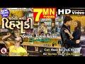 Chadti Nathi Whiskey II Jignesh Kaviraj II New Sad Song II Latest Gujarati II HD VIDEO Mp3