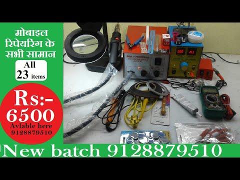 mobile repairing tools