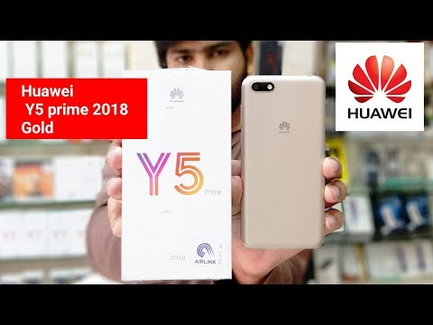Huawei Y5 Prime 2018 Unboxing & First impression ! Gold