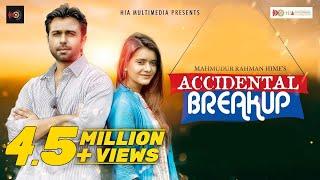 Accidental Breakup || Apurba || Tanjin Tisha || Hime || Eid Drama 2019