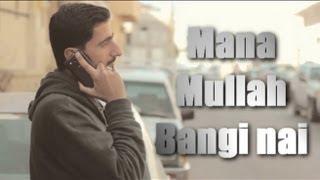 Balochi Short Film : I dont want to be a Mulla (English subtitles)