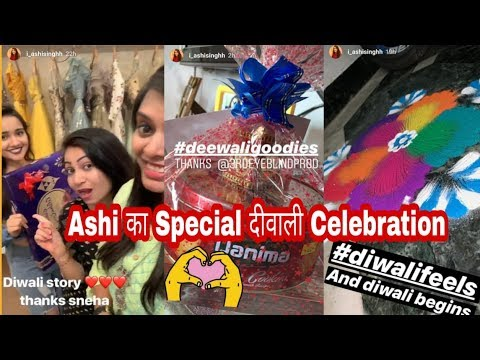 Xxx Mp4 Yeh Un Dinon Ki Baat Hai Ashi Singh ने रंगोली बनाकर इन लोगो के साथ मनाई दिवाली YUDKBH Today Update 3gp Sex
