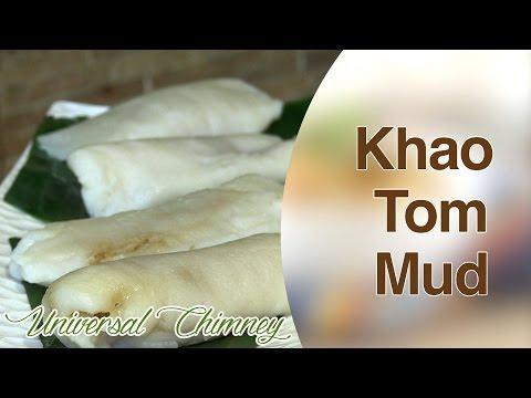 Khao Tom Mud (Rice Modak) By Smita || Universal Chimney