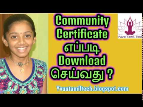 How to download community certificate from online in tamil