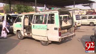 Unfit vehicles in Faisalabad becoming dangerous for citizens | 26 April 2018 | 92NewsHD