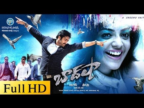 Xxx Mp4 Baadshah Full Length Telugu Movie DVD Rip 3gp Sex