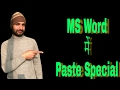 MS Word में Paste Special