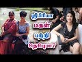 Download ஸ்ரீப்ரியா மகள் பற்றி தெரியுமா? - Sripriya Daughter Sneha Sethupathi In Mp4 3Gp Full HD Video