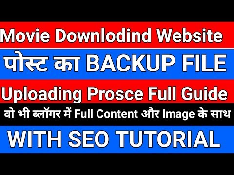 how to make movies downloading websites in hindi 2018 | important Blogger SEO Tutorial | Backup