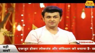 Full Episode | Gaata Rahe Mera Dil | Sonu Nigam | Sugandha Mishra