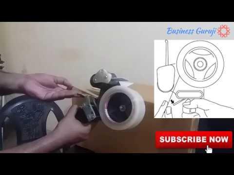 Tape dispenser   Tape dispenser review & how to use   Loading a Tape Dispenser