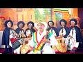 Download Gizachew Teklemariam - Ligabaw Beyene | ሊጋባው በየነ - New Ethiopian Music 2018 (Official Video) In Mp4 3Gp Full HD Video