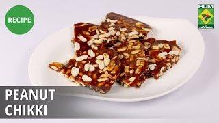 Peanut Chikki | Dawat | Abida Baloch | Dessert