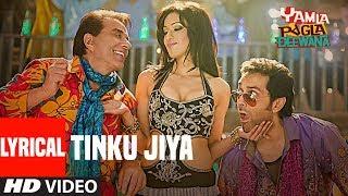 Tinku Jiya Lyrical Video   Yamla Pagla Deewana   Dharmendra, Bobby Deol