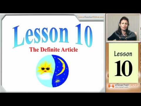 Learn Biblical Hebrew Software