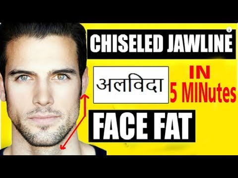 SECRET to GET A CHISELED JAWLINE | REDUCE FACE FAT IN MINUTES