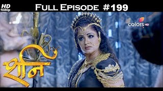Shani - 10th August 2017 - शनि - Full Episode